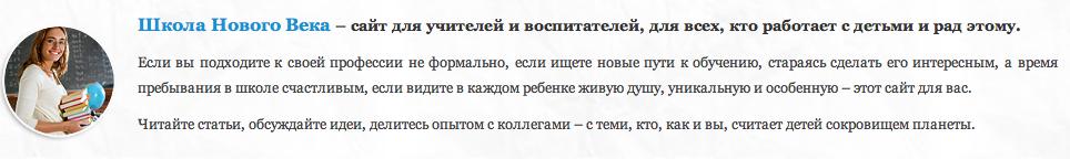 Снимок-экрана-2013-04-24-в-17.17.11